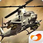 炮艇战3D直升机