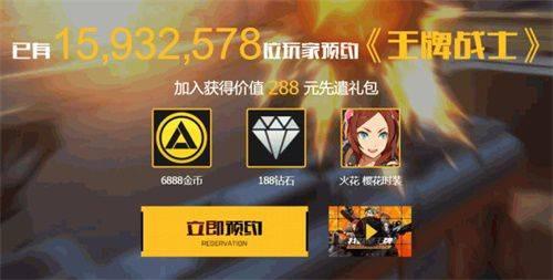 王牌战士8月13日全平台上线 王牌战士即将开战