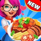 烹饪偶像厨师餐厅烹饪游戏